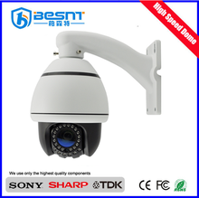 Vandal-proof IP66 outdoor 150M long range IR distance PTZ Infrared High Speed auto tracking classroom lecture camera (BS-285)