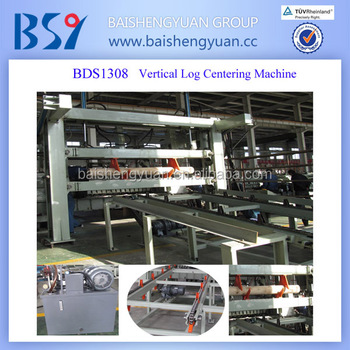 BDS1308 Vertical Centering and Charging Machinery/Plywood Machinery