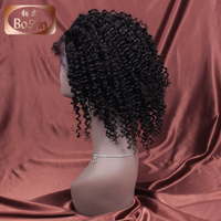 Wholesale virgin original peruvian hair full lace wig natural color cheap 7a peruvian hair wholesale kinky curly wig