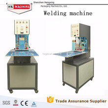 Hot New Products For 2015,Plastic High Frequency Welding Machine(Stationery Bag,Raincoat) , China Leading Manufacturer