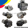 high quality best 110cc 4-stroke motorcycle engine parts