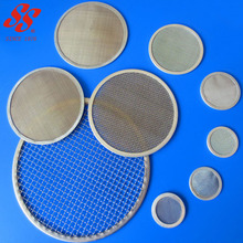 fine 10 20 30 40 50 60 70 80 90 100 micron 304 316L stainless steel wire water filter mesh screen, filter disc