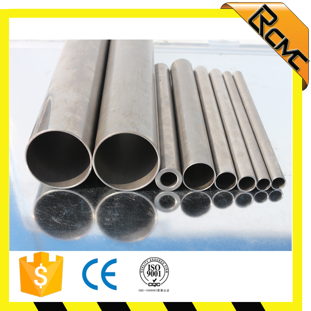 din2391 16 inch seamles cold rolled different type of mild steel pipe price for gas spring