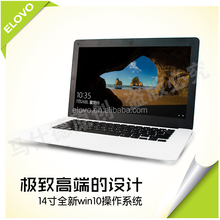 2016 hot selling front camera gaming laptop