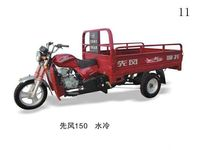 150CC new specifications air-cooled/water-cooled three wheel motorcycle with truck tyre