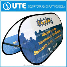 Cheap Pop-up Banner/ Horizontal a Frame for Outdoor Display (S size)