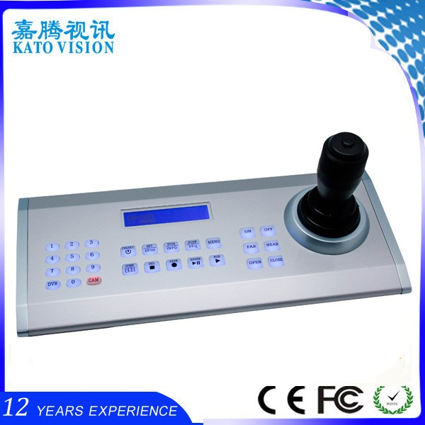 High speed ptz dome camera keyboard controller,Visca/pelco ip camera moving controller (KT-K410C)