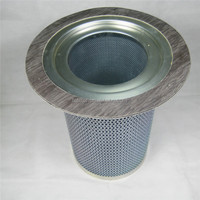 Imported material 54749247 Oil and gas separation filter element Tefilter supply Ingersoll Rand Oil and gas separation filter el
