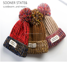 Wool hat children winter tide South Korea Korean new cashmere earmuffs plus parent-child knit hat female winter young lovers