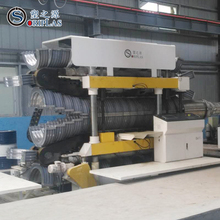 PVC Pipe Line/Production Machine With Price