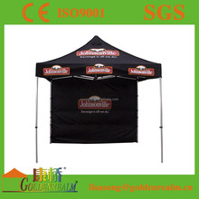 folding tent for car wash