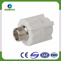 hot sale Male threaded coupling excellent quality ppr pipe fittings