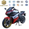 2016 hydraulic suspension popular style new 200cc motorbike
