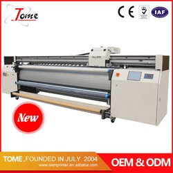 heavy good quality E512I High Speed printing machine price in Guangzhou China