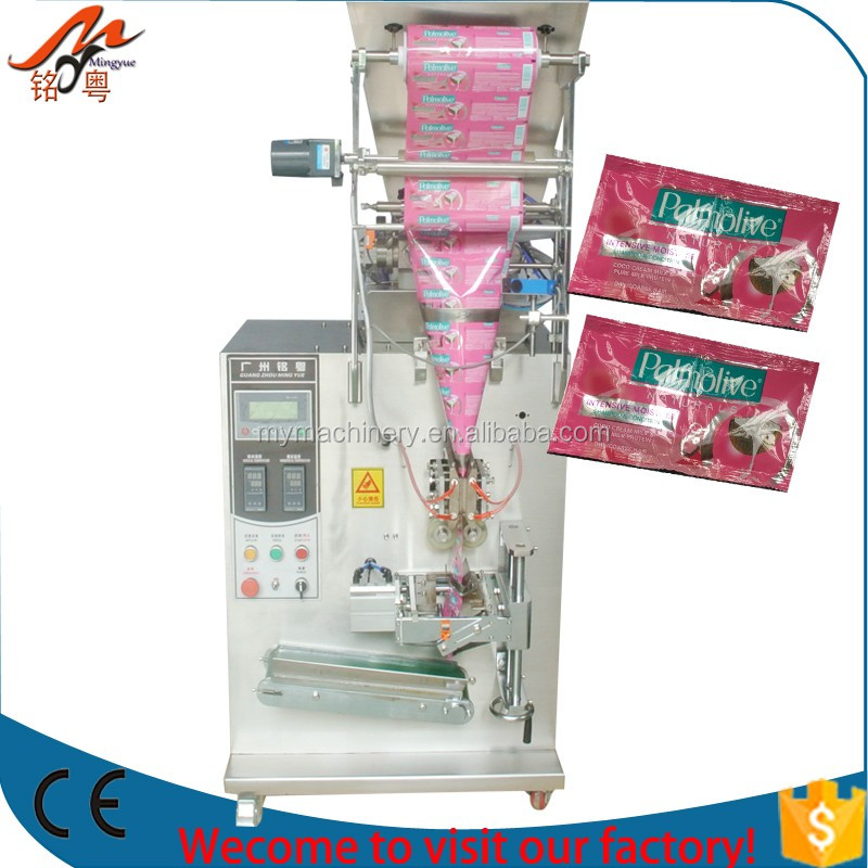 soy sauce/tomato paste/honey/jam sachet bag packing machine