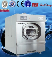 New style Low Cost condenser tumble dryer