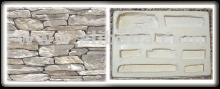 Concrete Molds. Natural Cut Ledgestone stone veneer profile.