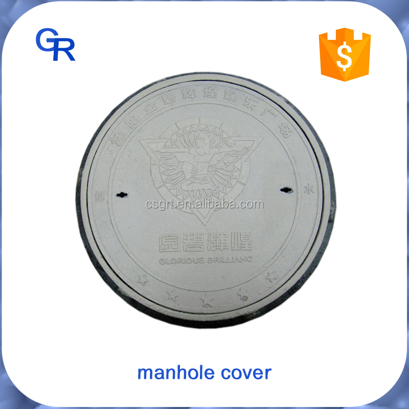 China supplier sanitary sewer composite manhole cover