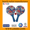 China Factory Entertainments Wood Beach Rackets