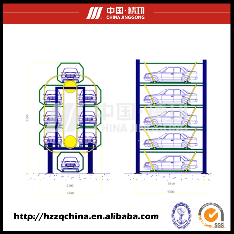 JINGGONG electric vertical circulation car parking lift system
