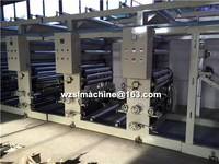 BOPP film small gravure printing machine