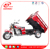 3 wheel Motorcycle Car/Three Wheel Motorcycle Car/Smart Car Motorcycle