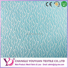 NEW White Colour Jacquard Net lace High Class Fashion Fabric