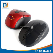 2.4Gz 2400dpi 6D USB Wireless Optical Silent Quiet Anti-noise Game Mouse