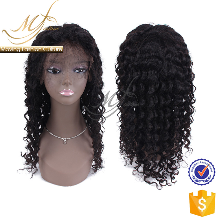 2017 newest front hair frongt lace wigs extension suppliers china