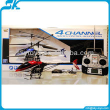 !!4 channel rc helicopter with LCD controller 4 channel rc helicopter
