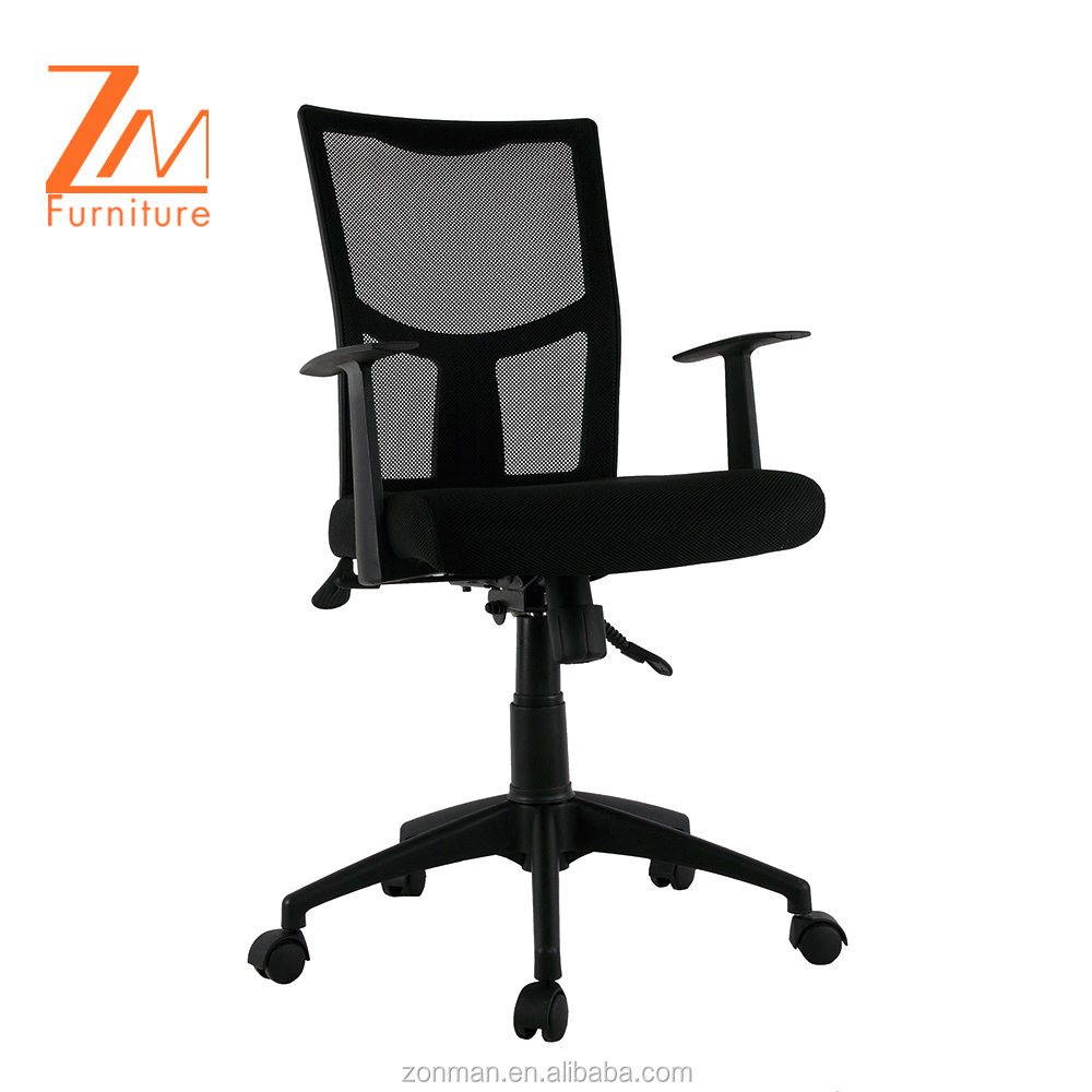 Modern True Designs Electric Office Mesh Chair with wheels