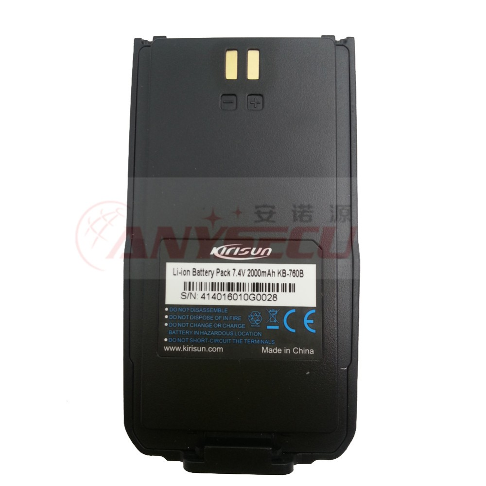 mobile radio Battery 2000mAh battery pack Kirisun KB-760B for KIRISUN Digital radios Customized sale