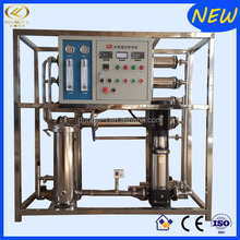 RO reverse osmosis water treatment equipment/water purification