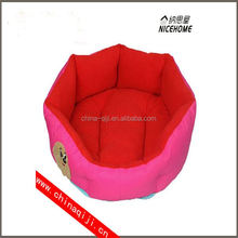 Hot wholesale high quality warm nice beauty detachable hamburger pet house/dog beds/cat beds