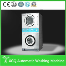 Professional 4.8kg to 18kg Coin Operated Stack 10kg washer and Gas Dryer