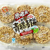 Sesame Flavor Round Pop Wheat Cakes