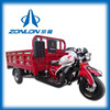 2014 china 150cc motor tricycle triciclo motocar motocarro mototaxi