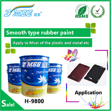 H-9800 Rubber paint/Texture Paint/liquid rubber paint