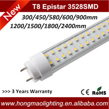14w led 900mm t8 9v dc led tube light