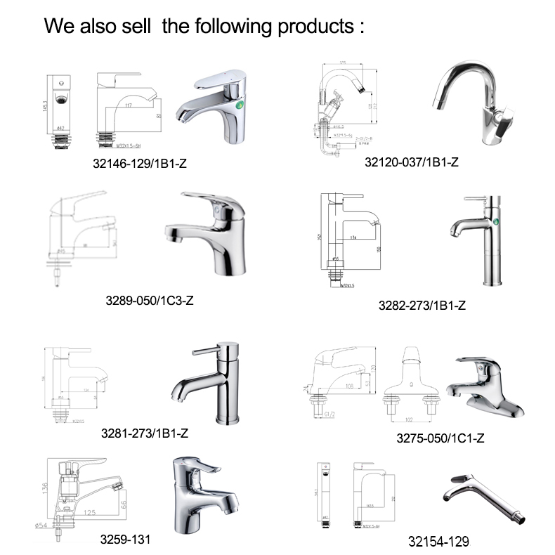 2203-1we also sell the following