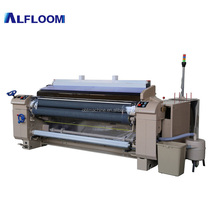 electric dobby textile weaving loom machine