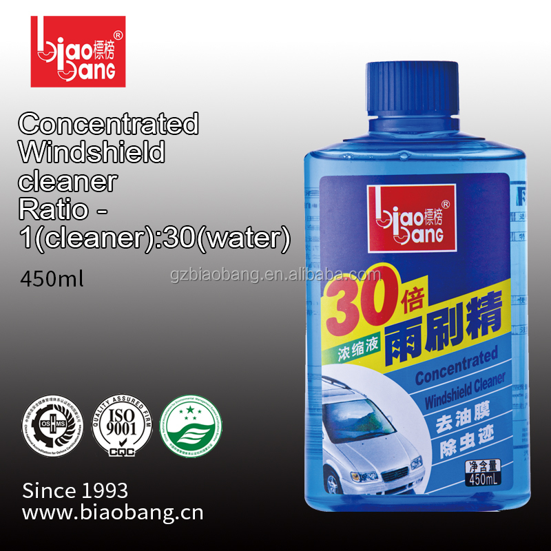High quality car glass cleaner450ml!