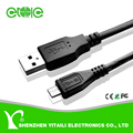 2M Micro USB Black Cable AM to Micro 5pin OD 3.5mm