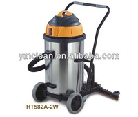 HT-582A 58L two-motor Wet and Dry Vacuum Cleaner