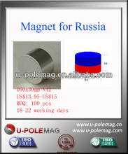 high quality china ndfeb magnet manufacturer