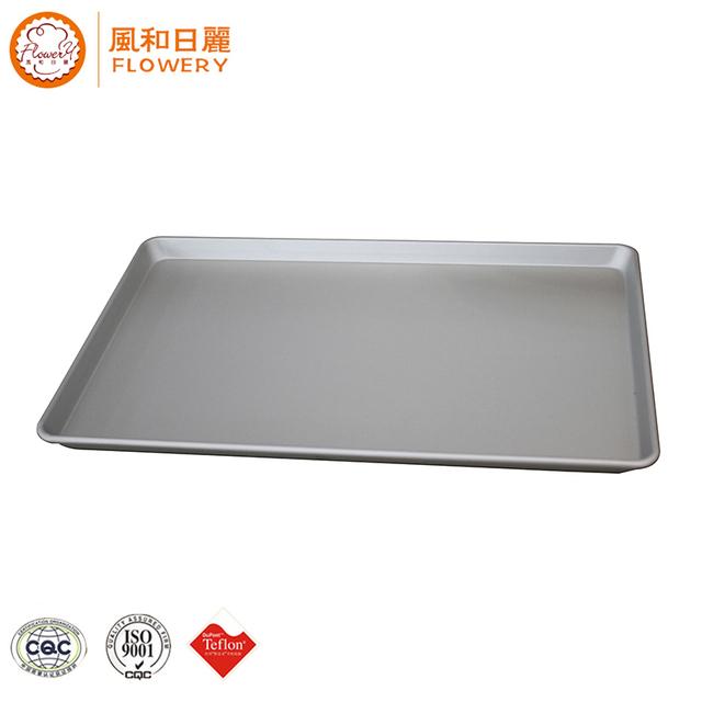 aluminum alloy full sheet pan with lfgb certification