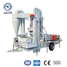 high quality sorghum paddy cleaning machine