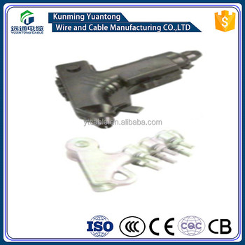 Bolt-Type Aluminium Alloy Strain Clamps and Insulation cover