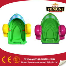 Mini portable water amusement rides Hand Rocking Boat for Sale