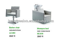 shampoo bed & barber chair SC-078 & LC-083 salon furniture set